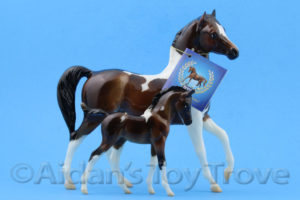 Breyer Glossy Julien and Sophia 712162
