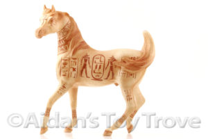 Breyer Pharaoh