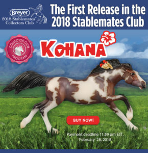 Breyer Kohana 712145